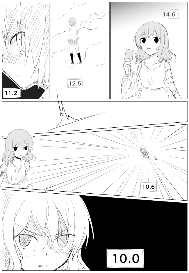 12話p9