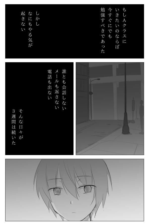 15話p4