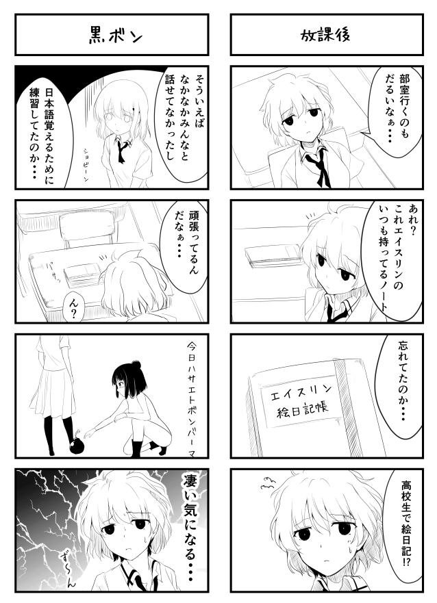 うぇbp1