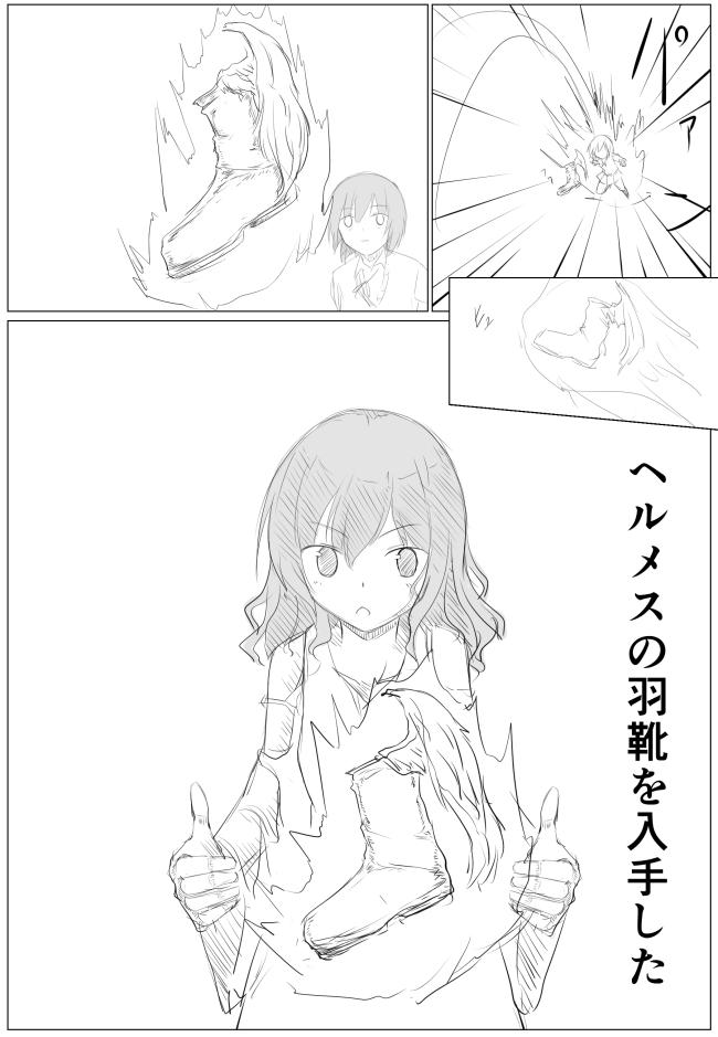 吸血鬼 オリジナル 漫画 pixiv
