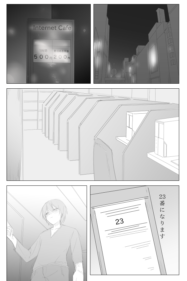 15話p5